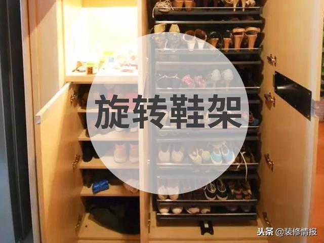 简易鞋架组装说明书