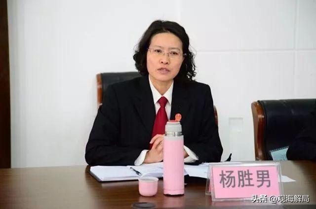 """内蒙古一女市长被""""双开"""":充当黑恶势力""""保护伞"""",还搞迷信活动"""