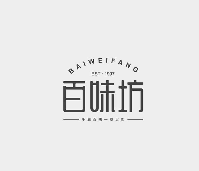 字母创意logo设计图片