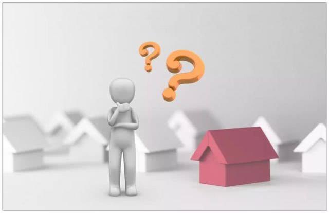 以房养房 or 以房换房?这么选才最划算