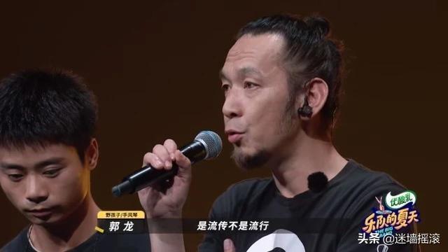 乐队的夏天2 野孩子乐队代表了中国本土文化