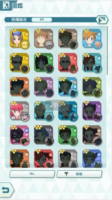 宝可梦公司的正统新作《宝可梦剑/盾》 任天堂 游戏资讯 第4张