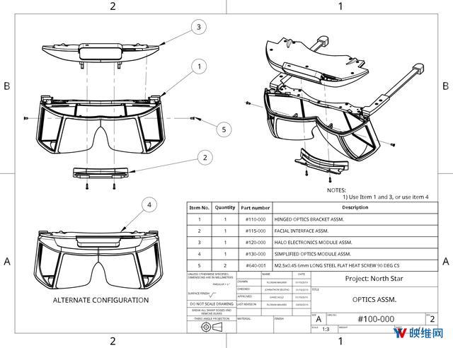 Leap Motion发布北极星AR头显3.1版,减少支持材料、降低入门门槛