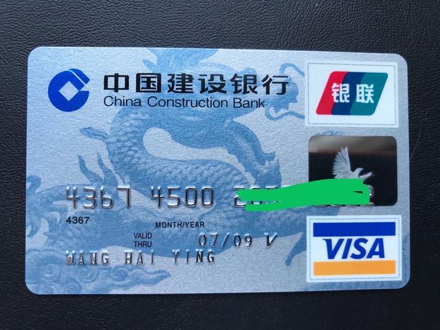 同样是银行卡为什么有的叫储蓄卡有的叫借记卡两者有什么区别吗?