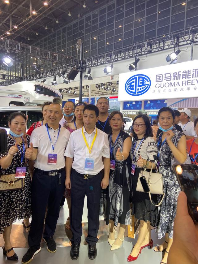 港东集团国马增程式纯电动汽车扮靓郑州新能源车展