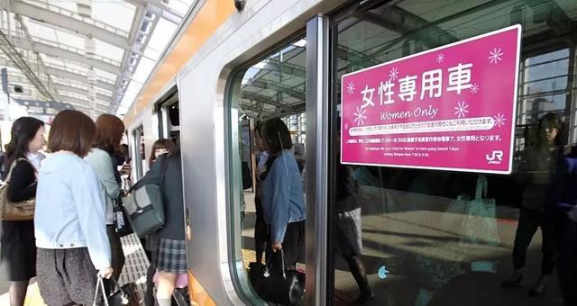 尴尬的女性车厢……日本女性为什么不愿乘坐女性车厢?