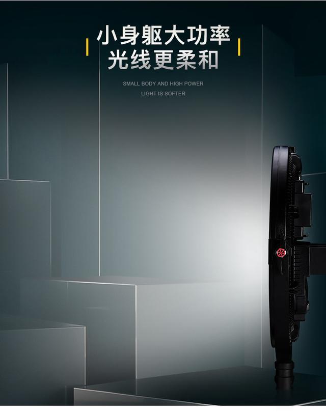 图立方led摄影补光灯影视灯人像电影专业摄像灯柔光灯拍照打光灯