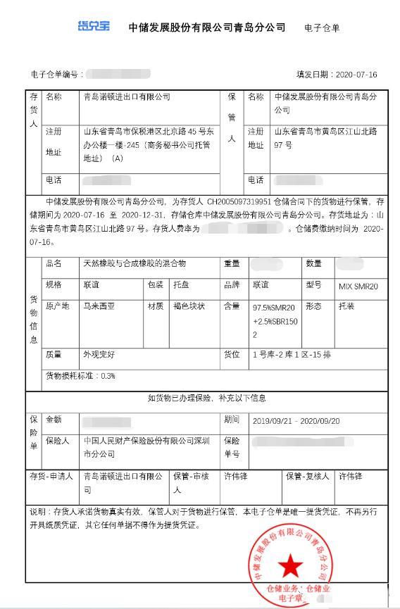 """产业数字化大潮中,京东数科carry全场的""""辅助秘笈"""""""