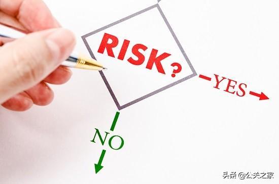 公关危机:企业该如何应对网络舆情危机?(附处理方案)