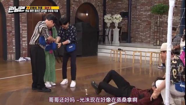 RunningMan播出戒赌宣传片,宋智孝继续好运,李光洙显露老千实力