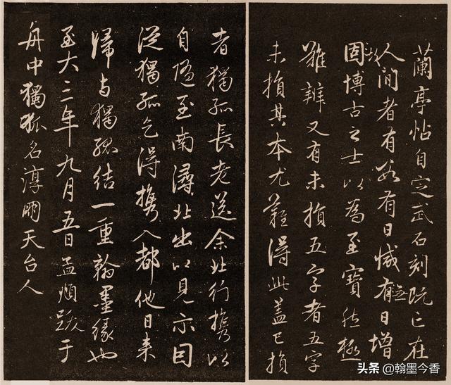 「愙斋书法」美大了!赵孟頫《兰亭十三跋》
