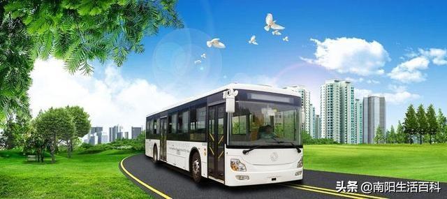 南阳16路公交车线路(支持站站查询) - 南阳公交车网