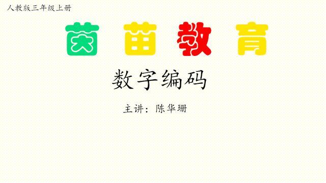 蓝田县邮政编码