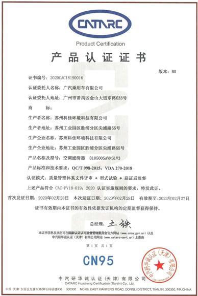 埋头奋斗12载,中国豪华新旗舰全新传祺GA8献礼奋斗者