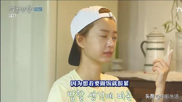 韩国最新爆款综艺!评分飙到9.2分,罗英石执导,太治愈了