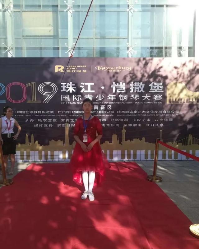 """赞!渭南高新区3名同学分别被评为省市""""新时代好少年"""""""