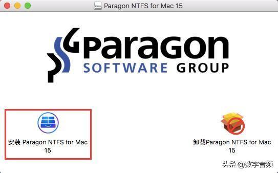 如何安装Paragon NTFS for Mac 15