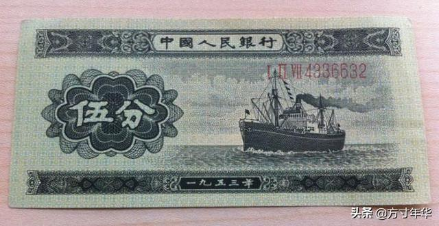 一角纸币图片