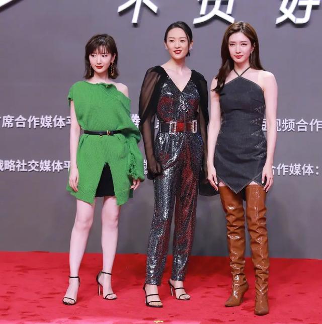 《三十而已》年度发布会与职场女性穿搭