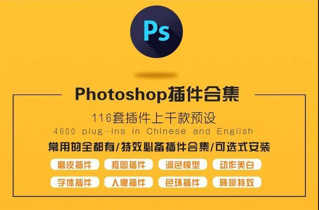 PS教程:摄影师教你发丝抠图新方法,速度快还可保留边缘细节!