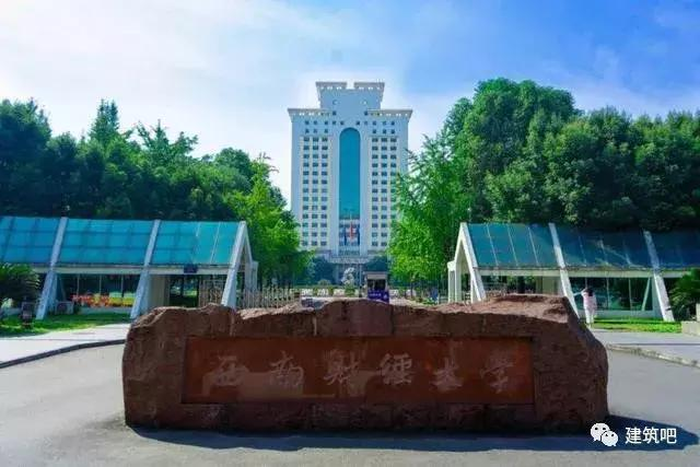 关于西南财经大学温江校区和柳林校区?