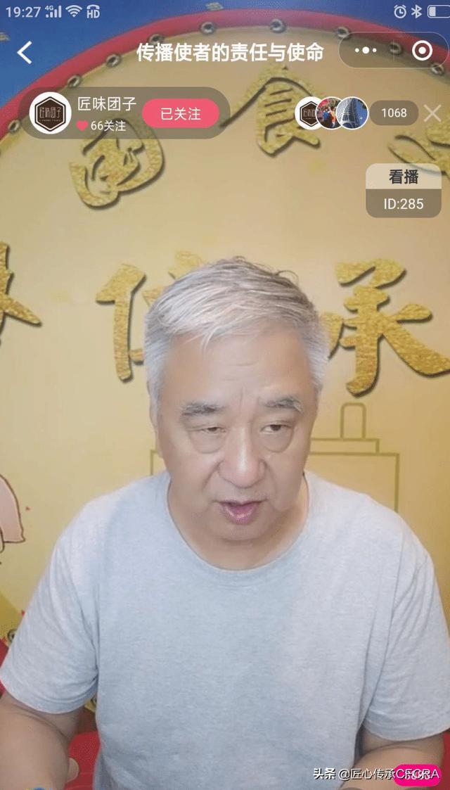杜广贝:对新一代年轻厨师的嘱托只有4个字,有多少人能做到?