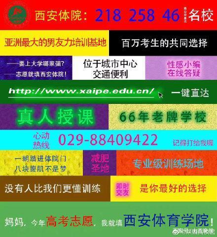 教育培训机构双11招生海报 年终大促展板 - 原... - 站酷(ZCOOL)