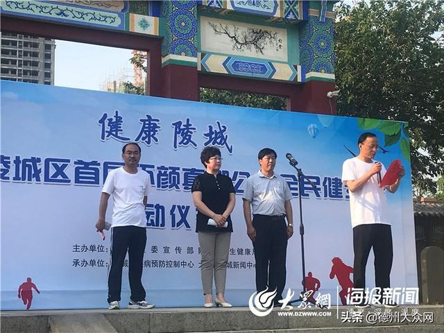陵城区东方朔公园图片