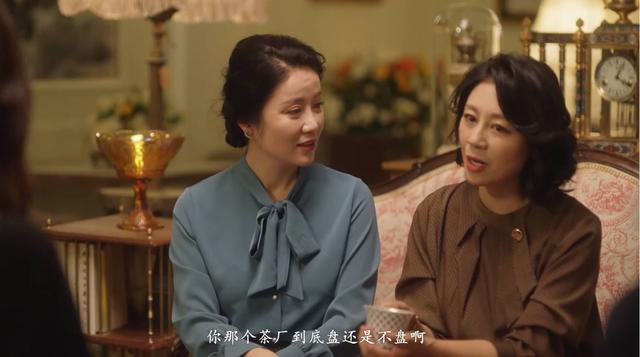 与章子怡同为中戏八大金钗,戏好人不红,《三十而已》演童瑶配角