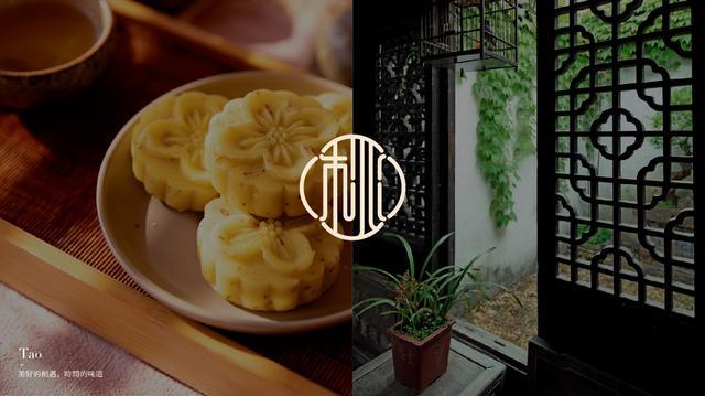 食品logo标志设计
