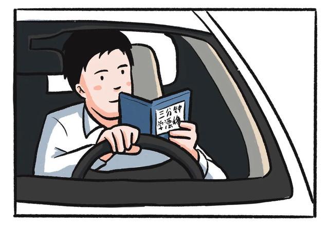非正常車主研究所 ▏各品牌車主上車的第一件事