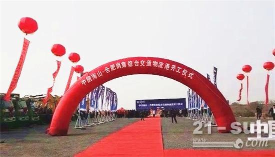 天昱· 凤凰城项目四期(1)开工典礼盛大举行