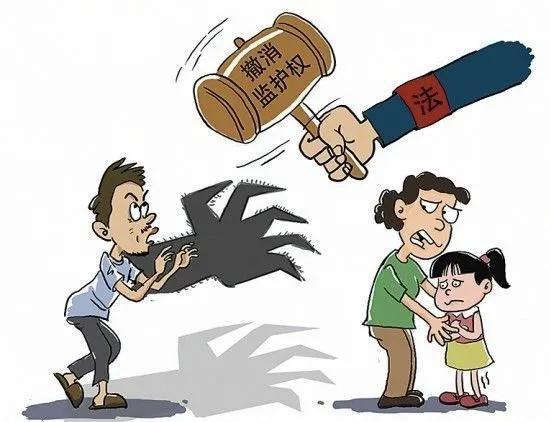 狠心母亲虐待亲生女儿,奶奶可以要求撤销母亲的监护资格吗