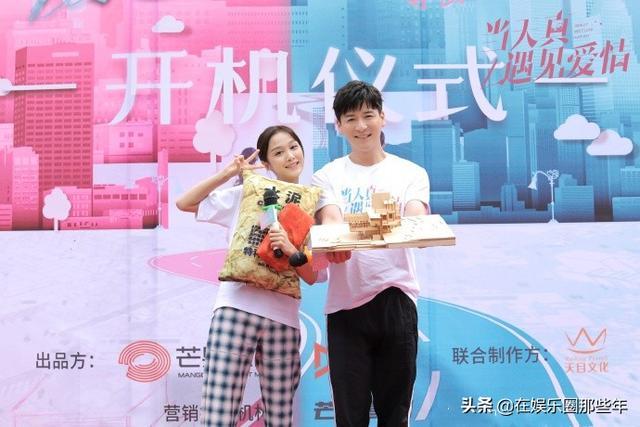 """《小欢喜》陶子,新剧变身实习生,""""恋上""""大13岁魏千翔"""
