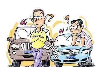 史上最全交通事故责任认定详细图解,一分钟知晓谁负事故全责