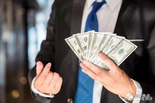 腾讯微粒贷、支付宝借呗贷款技巧来了,轻松获得过万额度