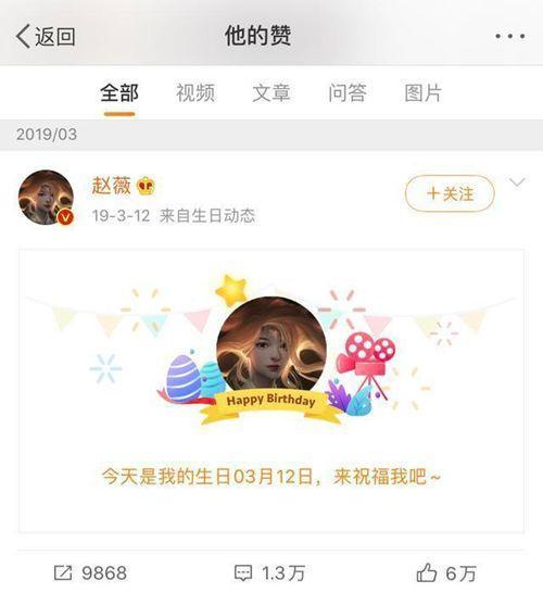 再传婚变!曝赵薇社交账户将老公黄有龙照片内容删除,此前曾频传婚变负债累累