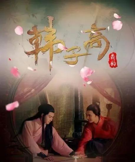 中国历史上唯一的一位男皇后,拥有绝美容颜,却以悲剧结局