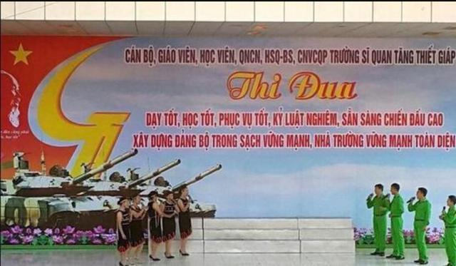 越南共和国陆军