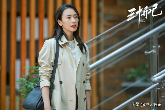 《三十而已》童瑶完美演绎超霸气妈妈,跟着学5招养出逆龄颜值