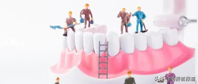 14款冲牙器实测:洁碧、素士、舒客等7款不达标 消费与科技 第5张