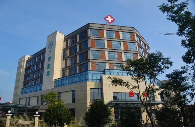 玉溪廣慈醫院