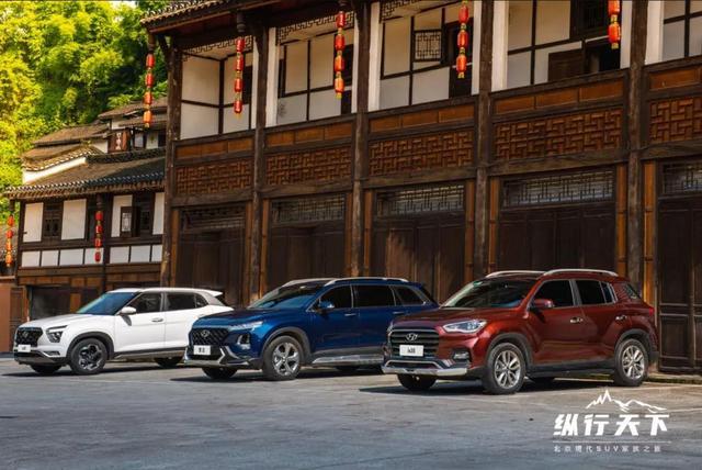 北京现代推12款新车 新小SUV一季度上市