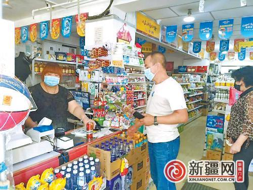 「记者跑市场」乌鲁木齐小店经济日渐红火 支付宝数据显示:逾3万家小店5月收入超去年同期