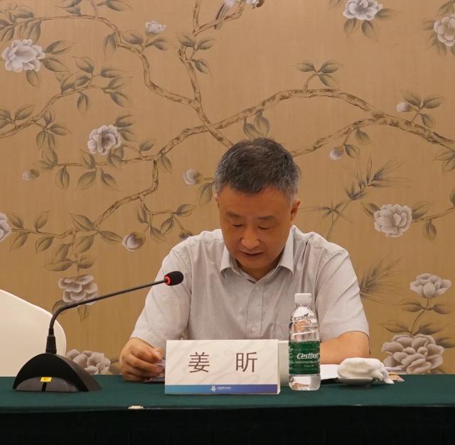 省商务厅姜昕副厅长宣讲餐饮业安全生产