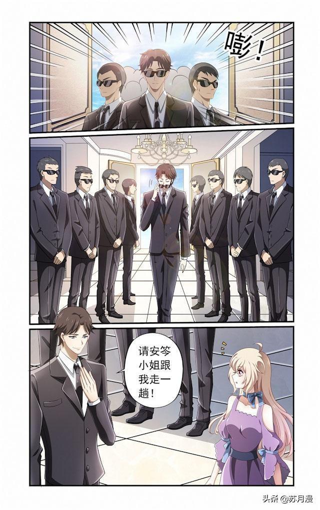 男主是总裁的彩色漫画,漫画:无法相见的丈夫,日久生情的霸道总裁,我该选哪个?