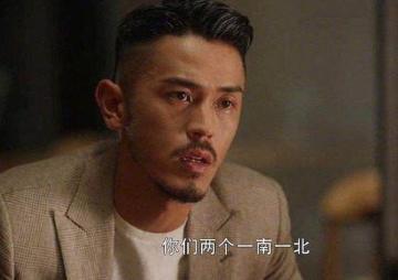 """《三十而已》""""海王""""走红:16岁辍学,送10年快递,和女友交往7年"""