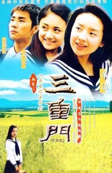 """刘芸被骂上热搜,郑钧亲自下场回应:她""""上位""""13年却独享宠爱?"""