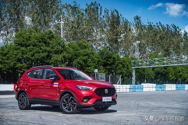 新车 | 售价9.18万元 名爵ZS新增车型上市