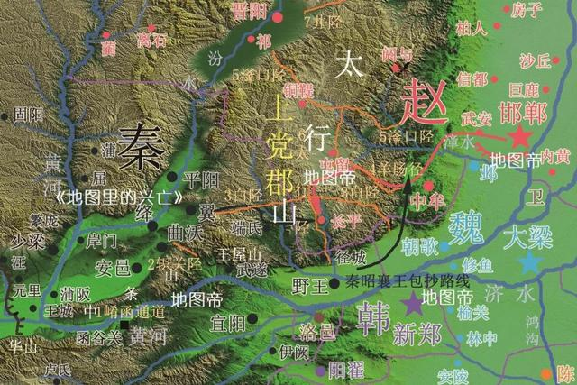 春秋战国地图长平之战